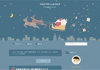 f:id:Michiko_70554148:20151215003401p:plain