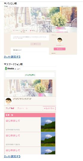 f:id:Michiko_70554148:20151219211459p:plain