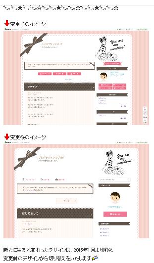 f:id:Michiko_70554148:20151222213135p:plain