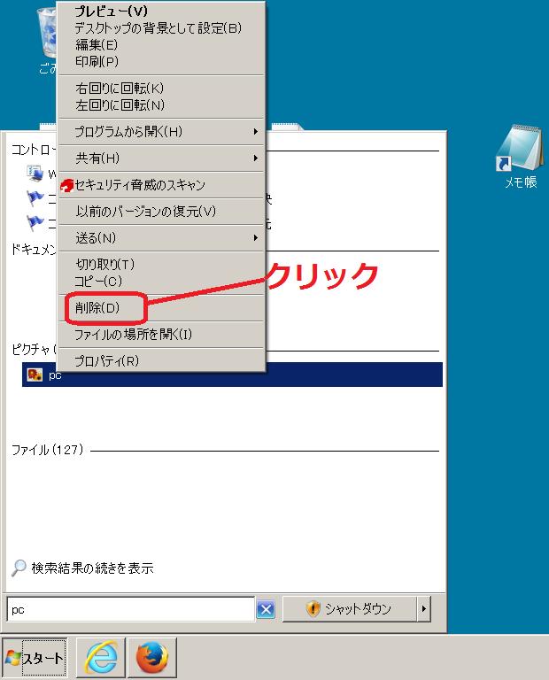 f:id:Michiko_70554148:20160325032647p:plain