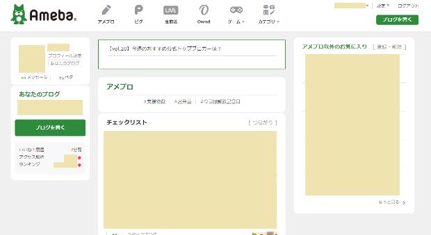 f:id:Michiko_70554148:20160420180512p:plain