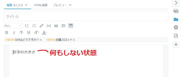 f:id:Michiko_70554148:20160507215126p:plain