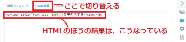 f:id:Michiko_70554148:20160507215306p:plain