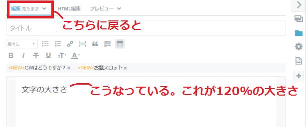 f:id:Michiko_70554148:20160507215507p:plain