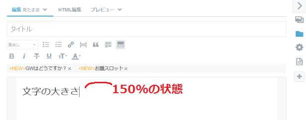 f:id:Michiko_70554148:20160507220214p:plain