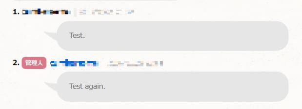 ライブドアのコメント欄改造モデル