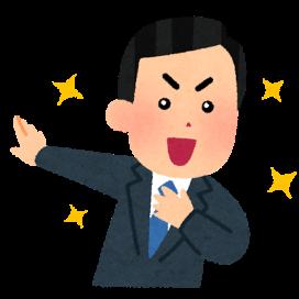 f:id:Michiko_70554148:20170404184058p:plain