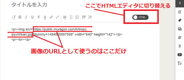 f:id:Michiko_70554148:20170516022942p:plain