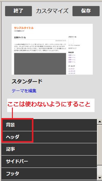 f:id:Michiko_70554148:20170522183220p:plain