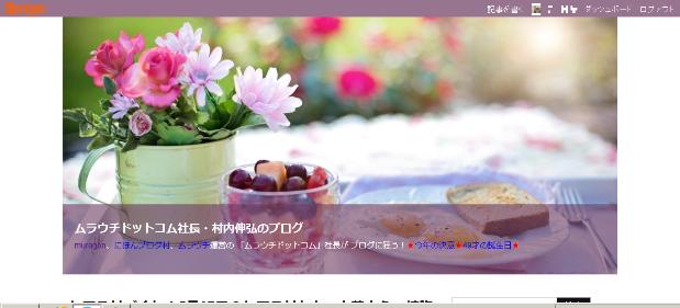 f:id:Michiko_70554148:20170527150829p:plain