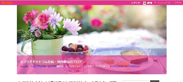 f:id:Michiko_70554148:20170527150901p:plain