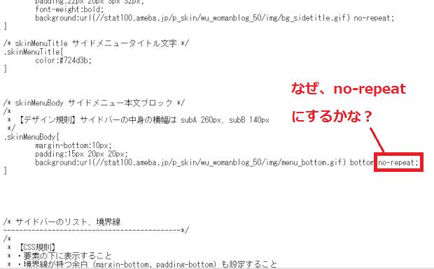 f:id:Michiko_70554148:20170528005747p:plain