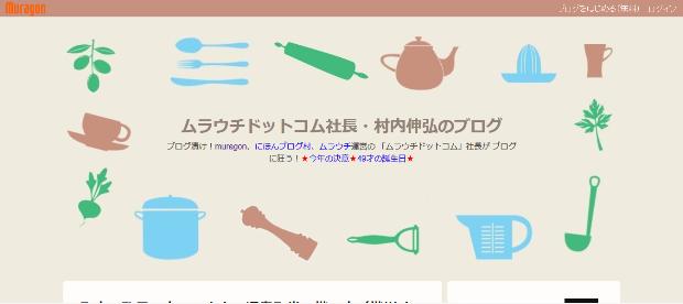 お料理ヘッダー(イラスト)