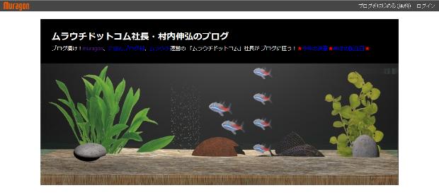 熱帯魚ヘッダー