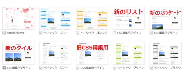 f:id:Michiko_70554148:20170911171140p:plain