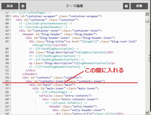 HTML編集画面1