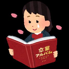 f:id:Michiko_70554148:20171023014442p:plain