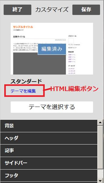 muragonのHTML