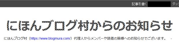 muragonのブログタイトルを水玉模様にする拡大バージョン