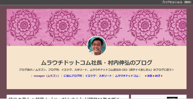 Tumblr風ヘッダー見本4