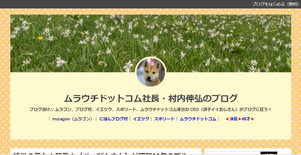 Tumblr風ヘッダー見本5