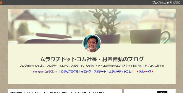 Tumblr風ヘッダー見本7