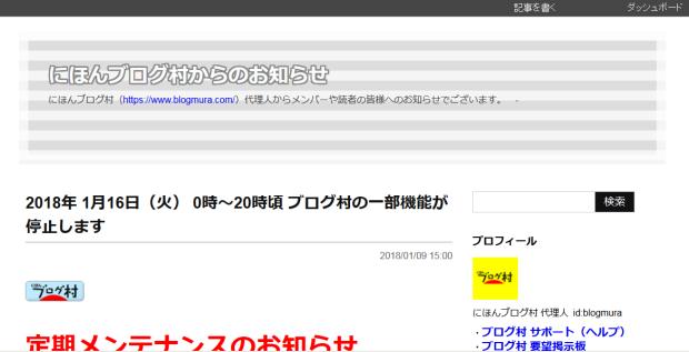 CSSでストライプヘッダー(モノトーン)