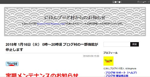 CSSでなんちゃって青海波ヘッダー