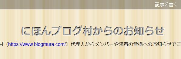 木目調のくぼみ文字タイトル