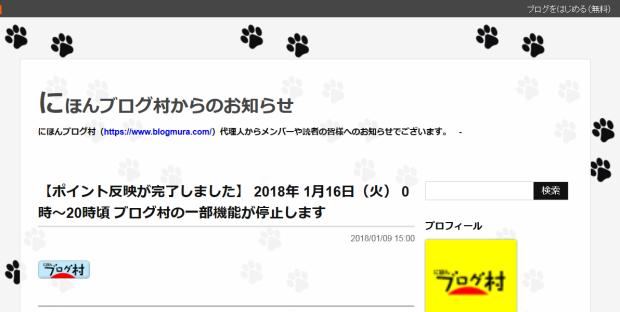 ペットの足跡肉球デザイン