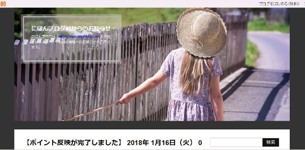 帽子の少女ヘッダー