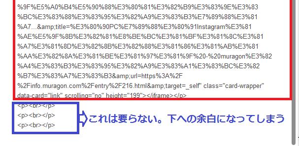 muragonメッセージボード:中身HTML1