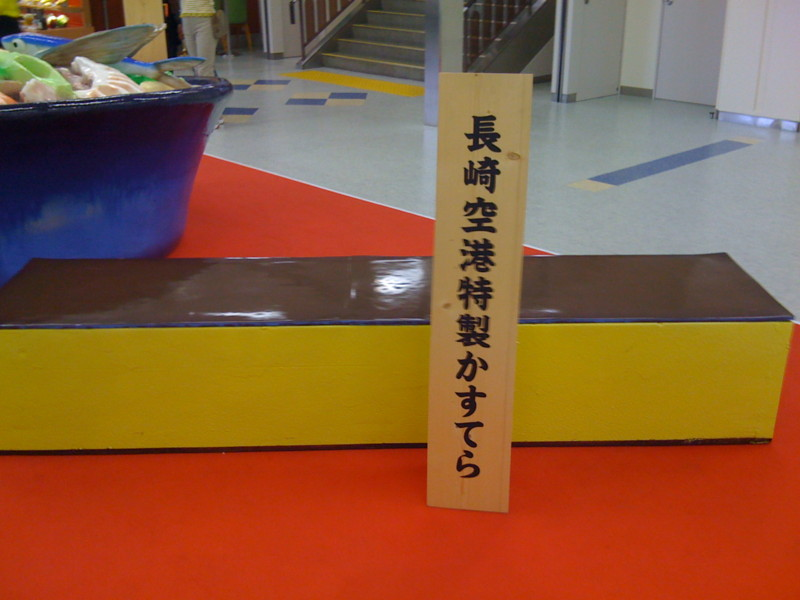 f:id:Michiko_Kurino:20090501124418j:image:w200:left