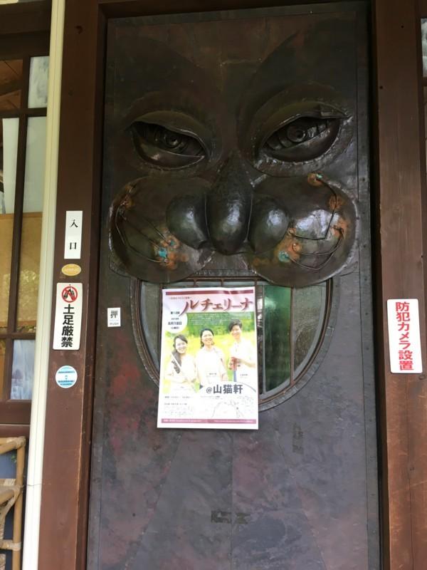 f:id:Michiko_Kurino:20180818131827j:image:w230