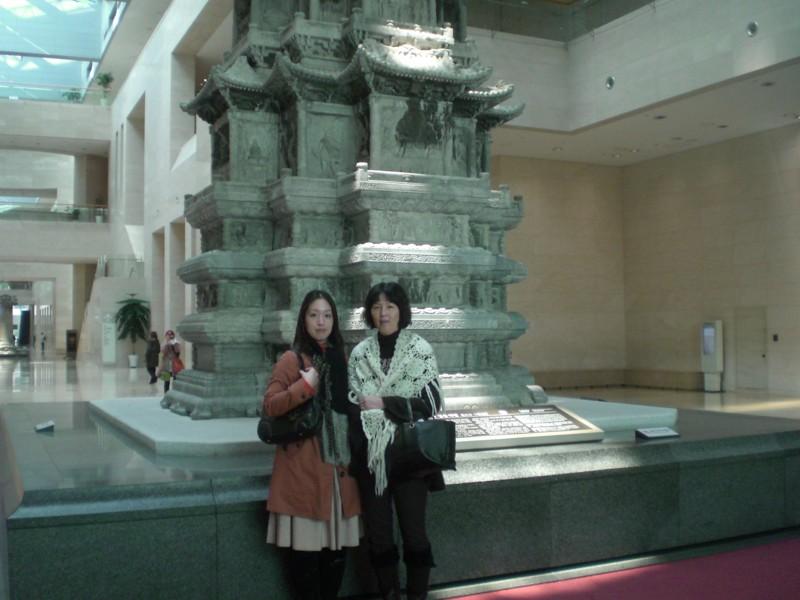 f:id:Michiko_Kurino:20490102015344j:image:w200
