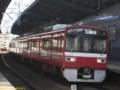 20101212100952