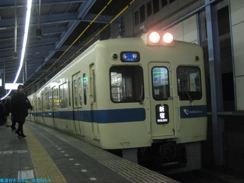 20101223174528