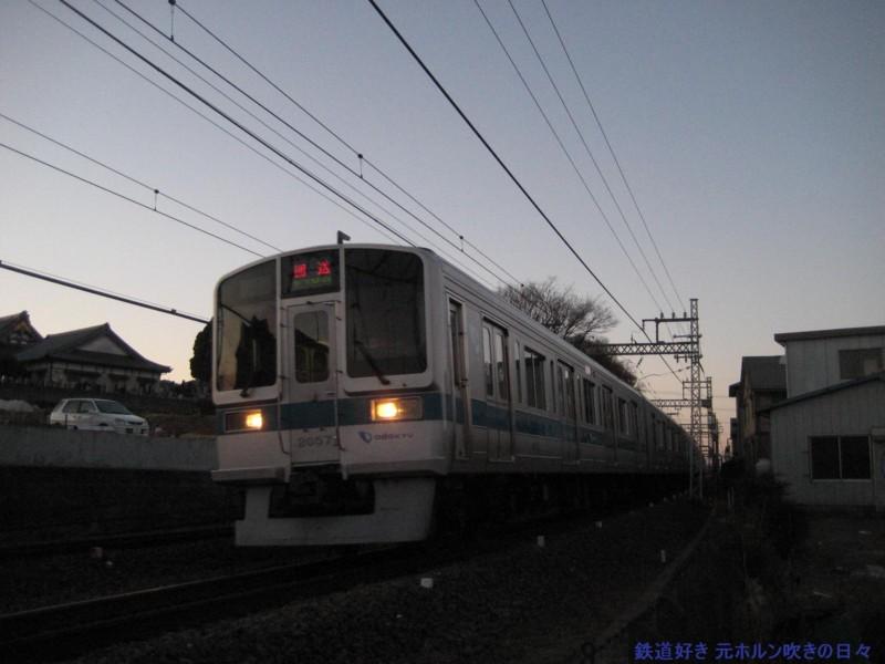 20110101065115