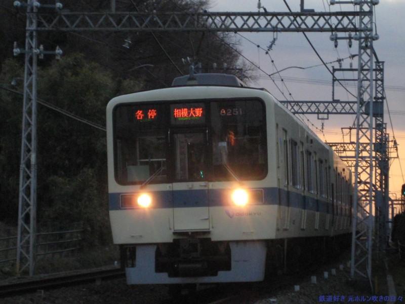 20110121163730
