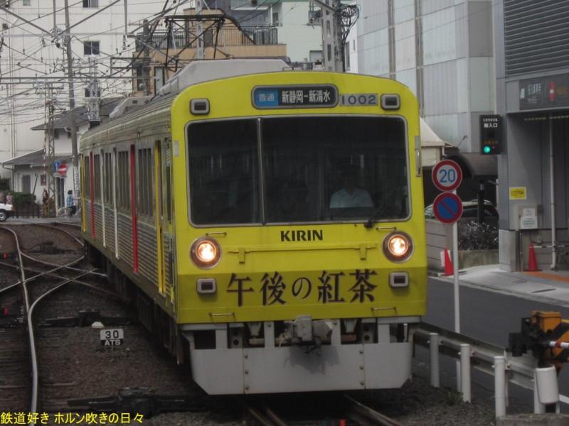 f:id:Michiya1351:20120624153526j:image