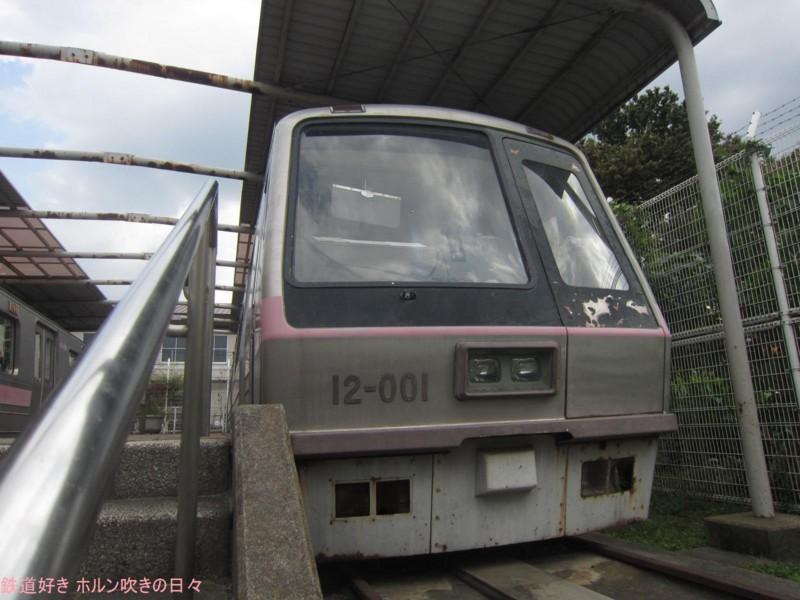 f:id:Michiya1351:20120930111222j:image