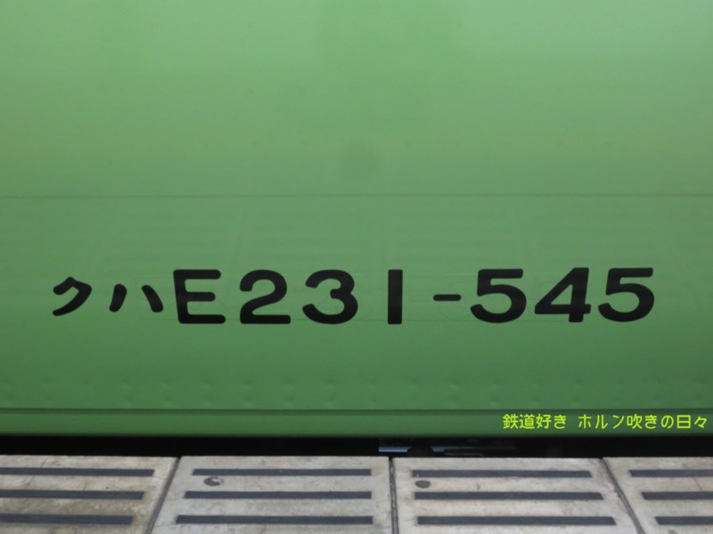 20131227165128