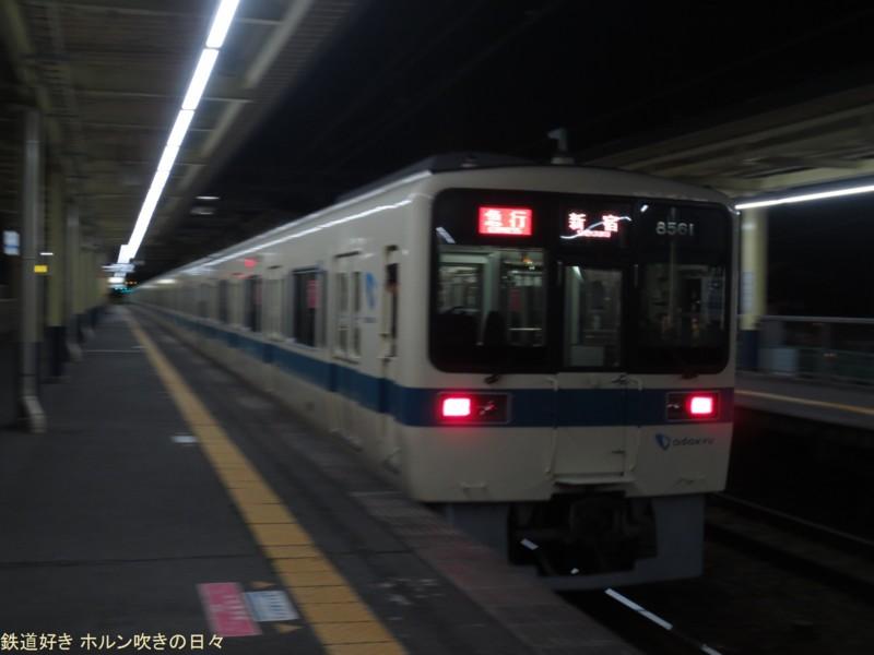 20140110201200