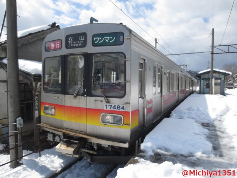 f:id:Michiya1351:20140322114012j:image
