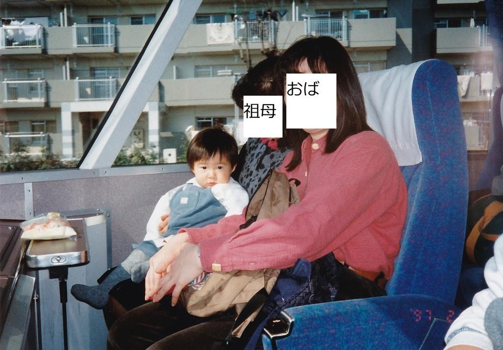 f:id:Michiya1351:20181014010755j:plain