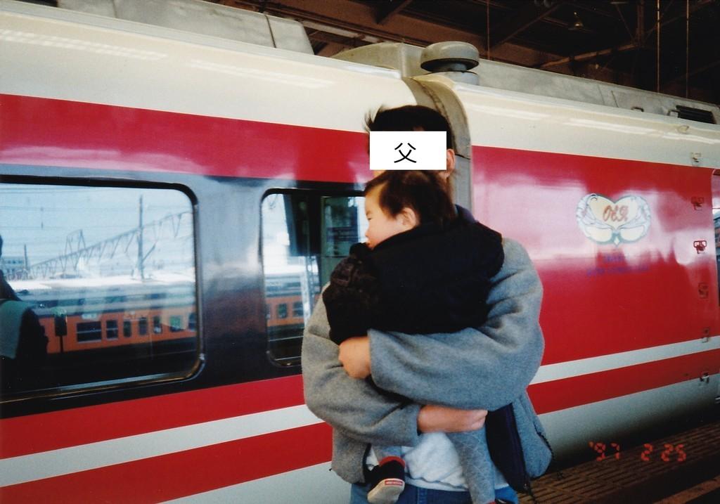 f:id:Michiya1351:20181014012138j:plain