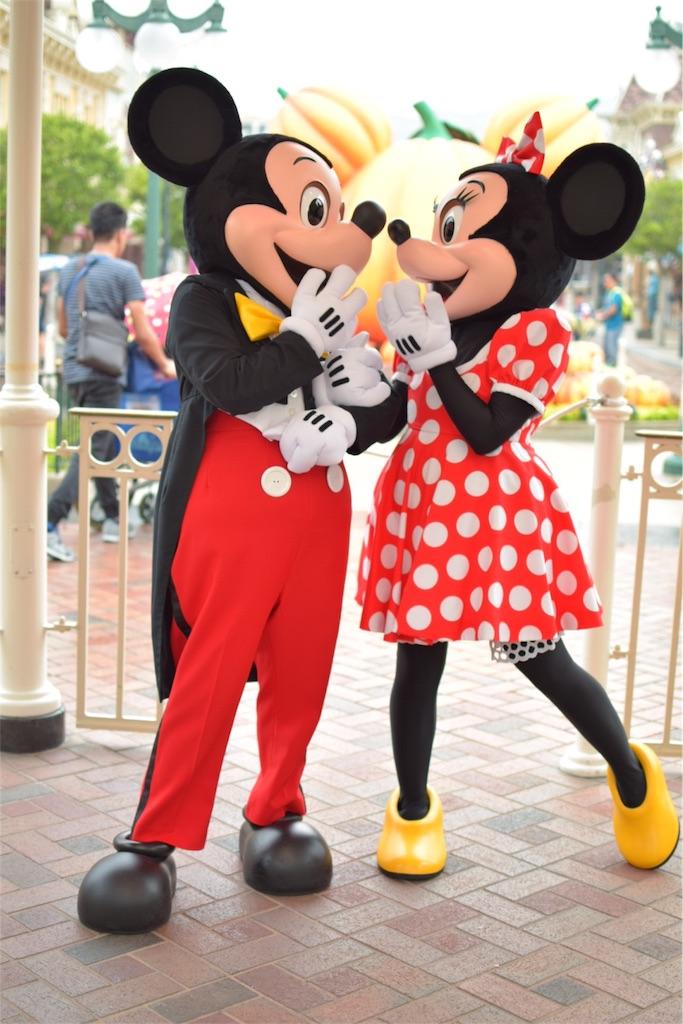 f:id:Mickeypals1013:20160911115618j:image