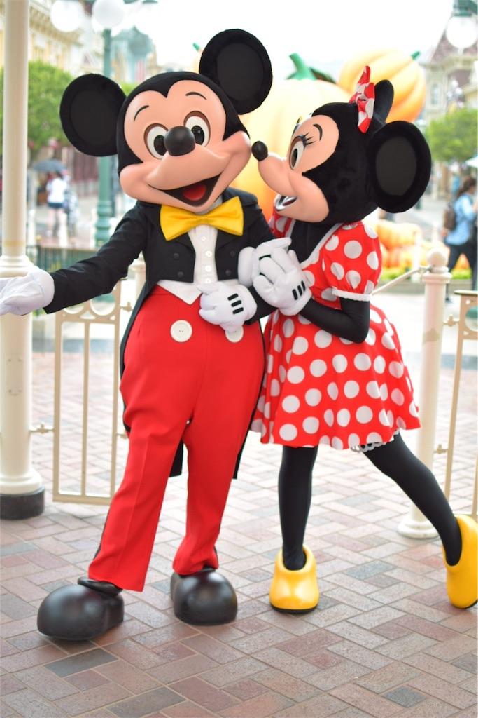 f:id:Mickeypals1013:20160911134217j:image