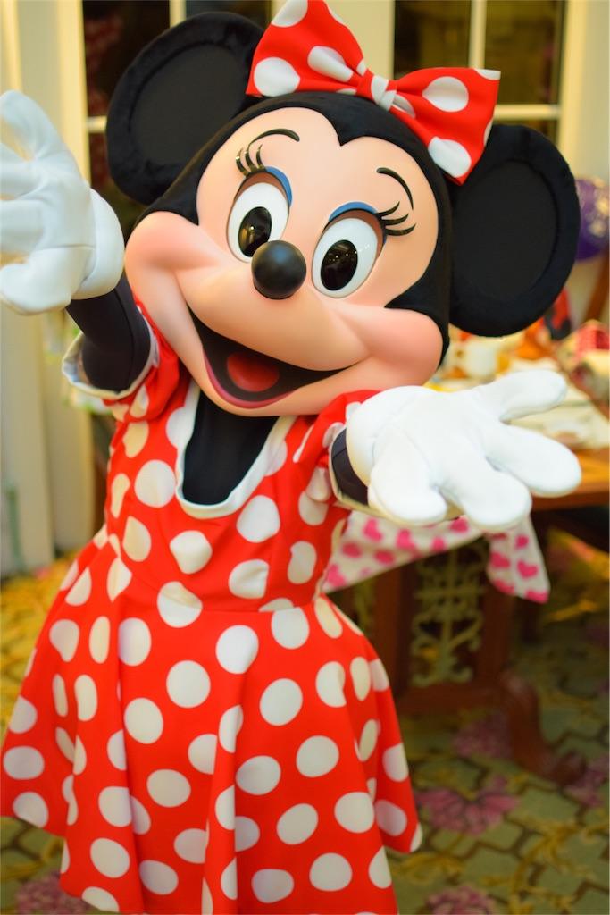 f:id:Mickeypals1013:20160912000656j:image