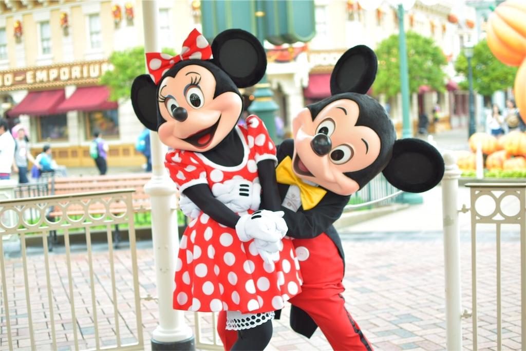 f:id:Mickeypals1013:20160912092940j:image